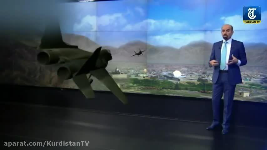 تمجید رسانه های غرب از رسانه های اقلیم کردستان