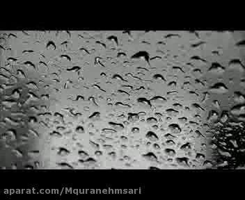 قطرات باران بر روی شیشه ...