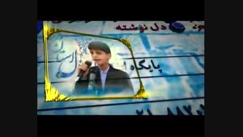 مسابقات قرآن و عترت سازمان جوانان هلال احمر