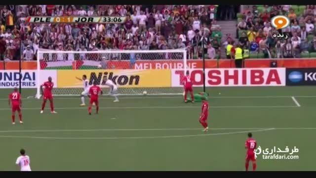 گل های بازی اردن 5-1 فلسطین