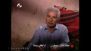 نوسال در شبکه استانی سمنان 3