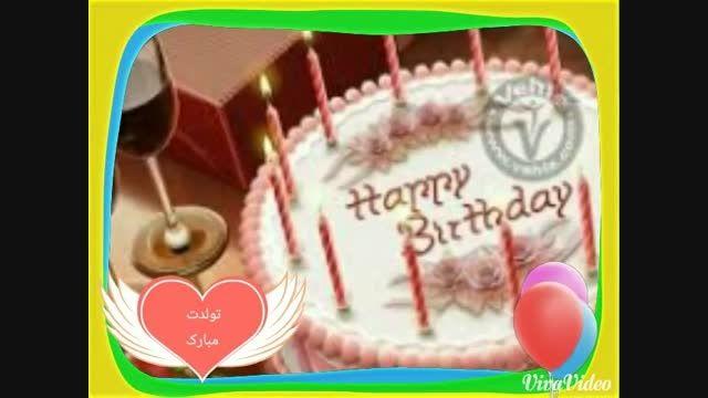 یاسمین جون تولدت مبارک♥♡♥[تولدهردومون مبارک*]