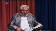 شاعر روستای زرجه بستان - استاد حبیبی