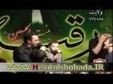 مداح 7 ساله - امیرعباس ناهیدی