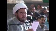 قرائت دعای ندبه حاج حسین ساجدی سال 93-بخش اول