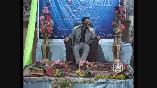 تلاوت مقطعی بسیار زیبا حامد شاکرنژاد سوره شمس