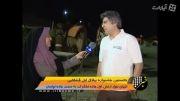 …اولین جشنواره ییلاق ایل قشقایی تهران