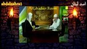 ما اثقل اسم الرسول علی السنتهم و ما اخف اسم الصحابةعندهم(قسم المنافقین)