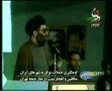 انفجار بمب در نماز جمعه تهران