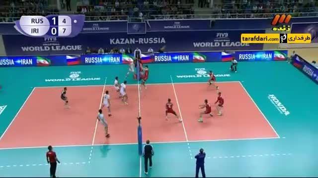 خلاصه والیبال روسیه 1-3 ایران (لیگ جهانی)
