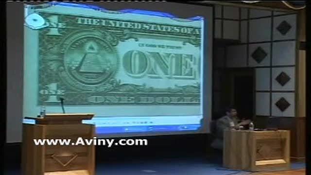 رازهای دلار