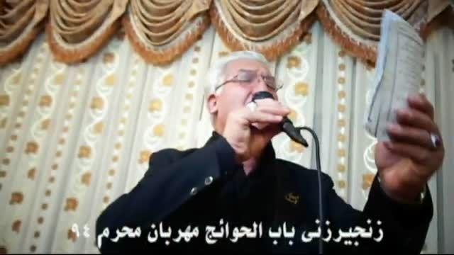مداحی آقای حاج حسین عاملی مهربانی محرم94