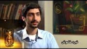 برندگان فانوس بخش اقتصاد مقاومتی چهارمین جشنواره فیلم عمار