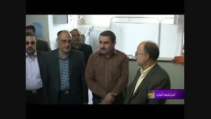 افتتاح پایگاههای سلامت حاشیه شهر در اراک-خبر7اردیبهشت94
