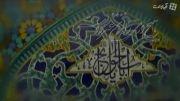 پرستوی حرم ـ مداحی شهادت امام رضا علیه السلام