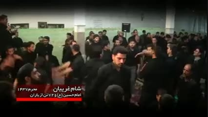 شام غریبان محرم 94 با مداحی حاج حسن اسدی شیراز+سینه زنی