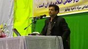 آزمون های انقلاب اسلامی / استاد رائفی پور /