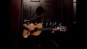 دستای تو-داریوش-گیتار-عرفان بامیان