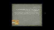 انیمیشن ایرانی و آموزش انیمیشن tarhestan.org