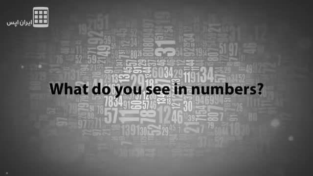 پازل اعداد - Numerity