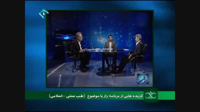 کودتای طب سنتی در ایران...!!