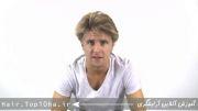 آموزش آرایشگری - مدل موی شیك و كلاسیك (آموزش حالت دادن)