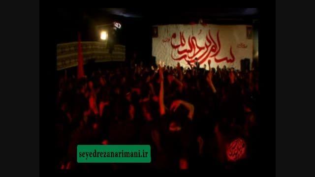 سیدرضا نریمانی   محرم 93   شب دهم  شام غریبان شده امشب