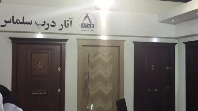 درب های ضد سرقت آتار