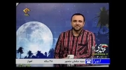 تلاوت سیدسلمان منصور (28 ساله) در برنامه اسرا _ 15-12-91