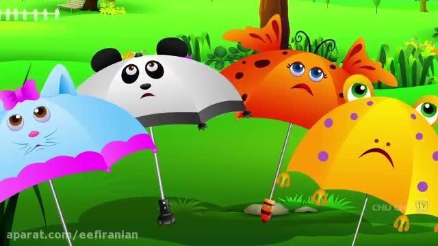 شعر و موزیک کودکانه انگلیسی باران باران