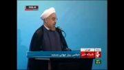 روحانی:نمی تواینم دروازه های دنیا را ببندیم!