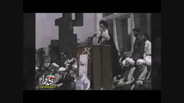 امام خامنه ای | دیپلماسی انقلابی