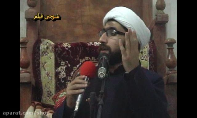 سخنرانی بسیار کوبنده حجت الاسلام و المسلمین کاظمی