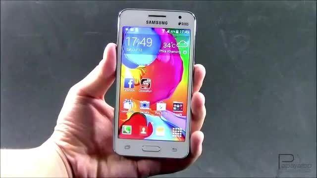 - Samsung Galaxy Core 2 Duos) -سامسونگ گلکسی کر 2 دو