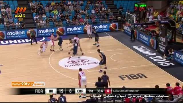 بسکتبال جام ملتهای آسیا ۲۰۱۵: ایران ۷۵-۶۲ کره جنوبی
