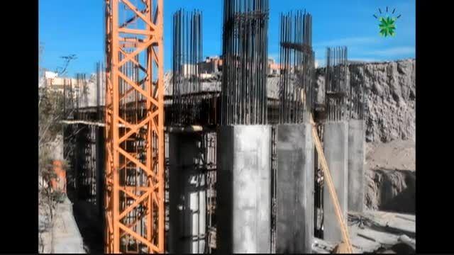 940730 - احداث فرهنگسرای بانوان در رجائی شهر