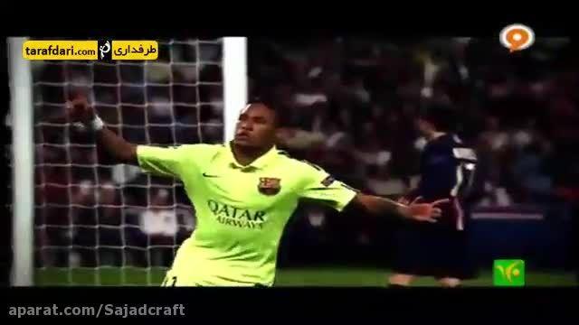 مسیر بارسلونا تا فینال لیگ قهرمانان اروپا 2015