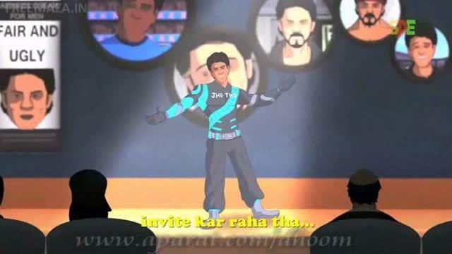 تمسخر شاهرخ خان توسط امیر خان در انیمیشن سرکاری ...
