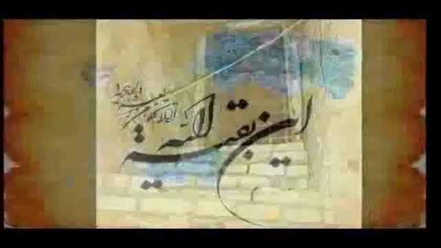 حکایت سید بن طاووس از احوالات امام زمان(عج)