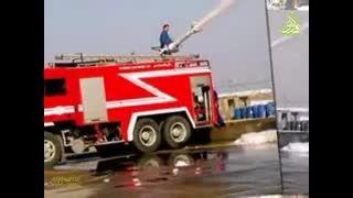 7 مهر روز ایمنی و آتش نشانی مبارک