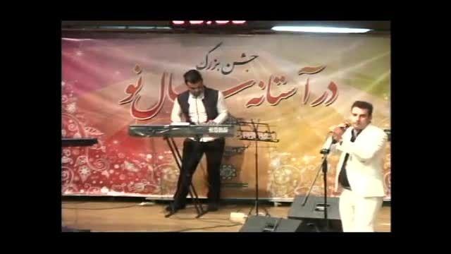 تقلید صدا ایرانی