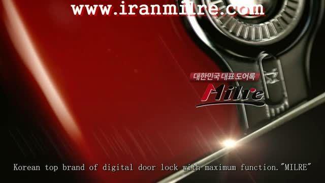 قفل دیجیتال میلره ساخت کشور کره جنوبی-MI-3710D
