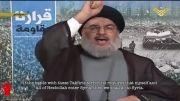 مقاومت ارتش عربی سوریه