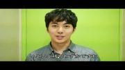 صحبت کردن هیونگ جون