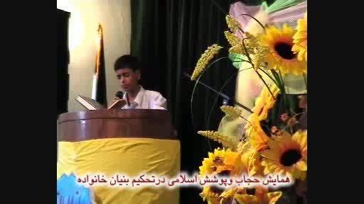 دکلمه خوانی مذهبی از سروده های حاج محمدرضا آقاسی