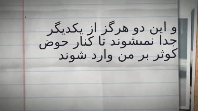 اثبات وجود امام در هر زمانی تا قیامت از کتب اهل سنت