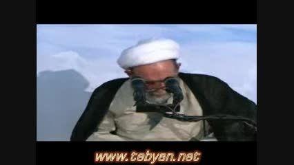 فضیلت دعا در روز عید قربان -آیت الله آقا مجتبی تهرانی