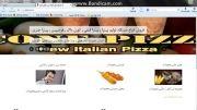 پیتزا قیفی