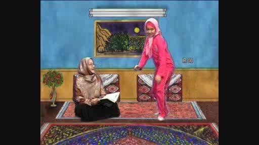 ماجراهای نرگس و نماز؛ آموزش احکام؛ مسح قرآن