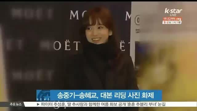 سریال نسل خورشید(سونگ جونگ کی)